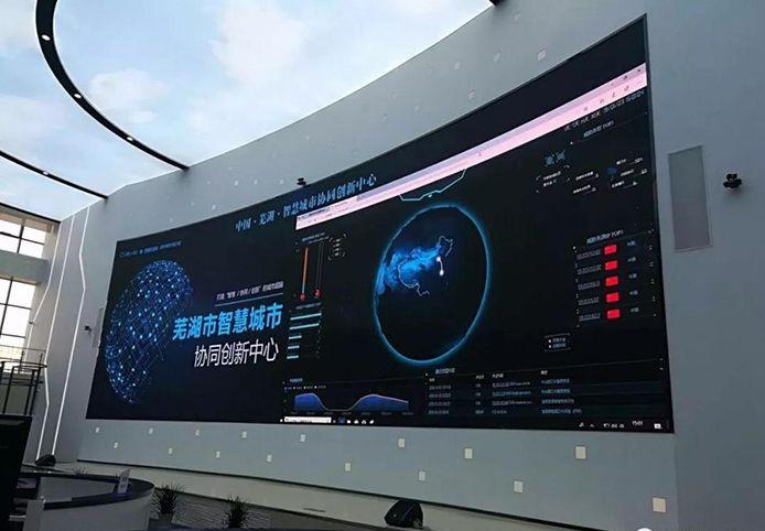 联建光电打造的LED显示解决系统正式投入使用
