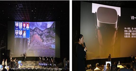 深圳光明区利用VR技术 展开2018年突发地质灾害应急演练