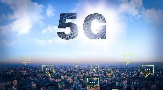 中国联通携手华为在成都市成开通了5G无线家庭宽带...