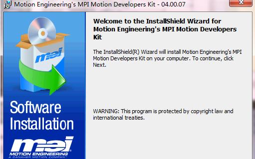 MEIMotion设置软件应用程序免费下载