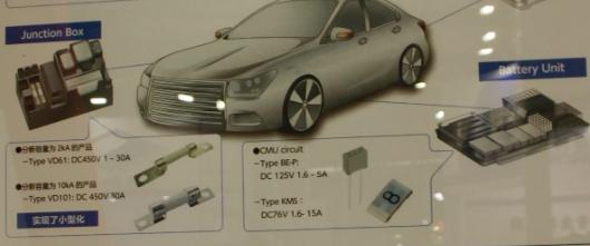 汽车连接器形式和结构千变万化 但主要是由四大基本结构组件组成