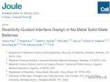 全固态钠金属电池界面设计的新思路