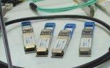 光模块传输距离和相关分类