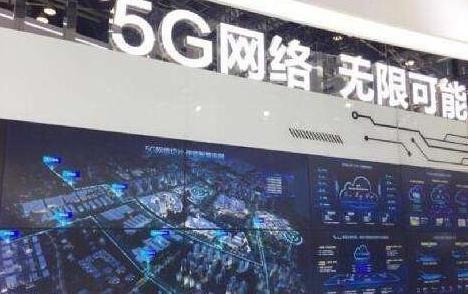 5G带来更广泛应用 智能安防将受益