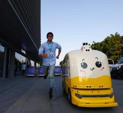 随着电商与外卖的迅猛发展 配送机器人的应用前景广...