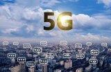 珠三角启动5G网络部署 加快5G商用步伐