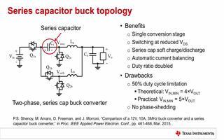 新型高频降压变换器的工作模式介绍