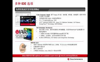 MSP430FR4x2x微控制器的设计资源和工具介绍(1)