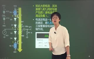 甲乙类功率放大电路的性能特点及应用范围