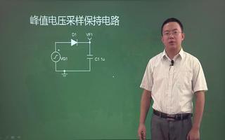 升压斩波电路的工作原理及特点分析