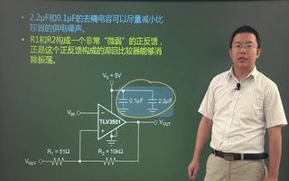 运放电路中比较器的原理分析与正反馈介绍