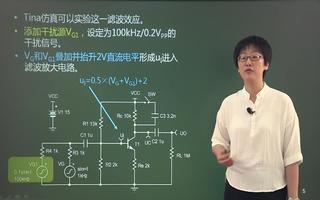 高频滤波电路与高频增强电路的特点及用途分析