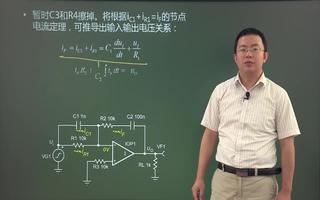 介绍将比例、积分与微分相结合的PID运算放大电路