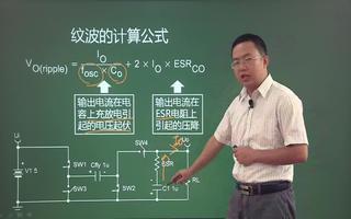 电荷泵电路的基本原理及性能分析
