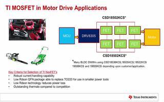 针对手持式吸尘器的降压式DCDC解决方案