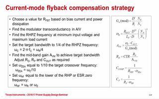 开关模式电源的补偿案例分析