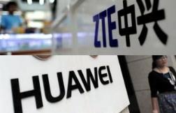 台湾公布科技企业黑名单