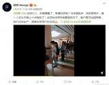 赵明:荣耀V20需求超过预期 我们加快生产