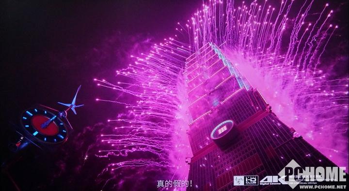 台北101新年焰火4k图片