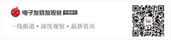 香港中大教授陈长汶:5G时代视频物联网四大特征与...