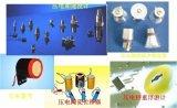 压电式传感器的介绍带你详细了解压电式传感器