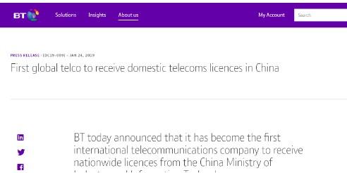 英国电信已成为第一家获得中国许可证的国际电信公司