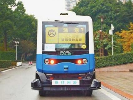 真正意义上的无人驾驶巴士车来袭 能准确绕过障碍物自动调整前进速度