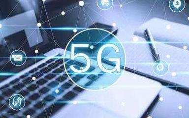 5G技术哪家领先呢?美国消费者认为是苹果