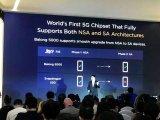 华为全球首款5G折叠屏手机2月面世
