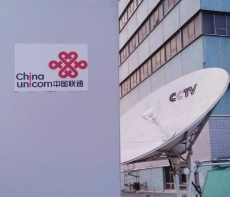中国联通真正实现了将5G网络应用在新闻媒体业务