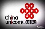 2G对中国联通有重要作用,急于关闭2G网络将陷中国联通于不利境地