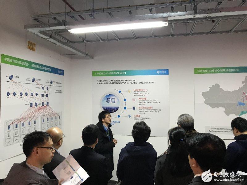中国移动与华为在北京信息港成功进行了5G规模试验网业务演示