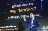 华为致力打造极简5G,助推全球5G大规模快速部署