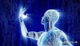 人社部:初步确定人工智能工程技术人员等15个拟发...