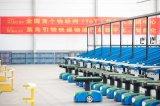物流IoT落地开花 首个物联网机器人分拨中心南京启用