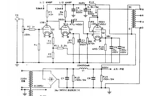 FU50单端甲类电子管放大器的原理和制作及评价等资料免费下载