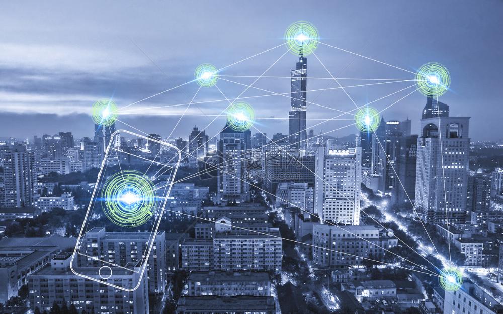 预见2019:《中国智慧城市建设产业全景图谱》