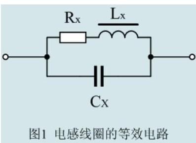 磁珠和电感在解决EMI和EMC方面有着怎样的作用