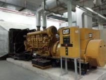 我国研制首台大型立式脉冲发电机组