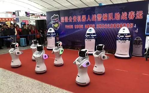 春运大战开启 机器人的应用也进入了初始阶段