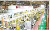 宗申首条按照工业4.0标准打造的全智能生产线
