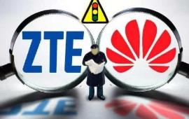 台湾计划禁用华为、中兴等大陆企业产品