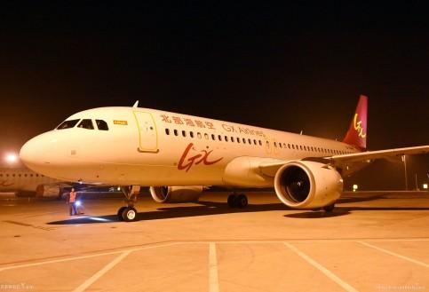 北部湾航空正式迎来第二架A320neo客机
