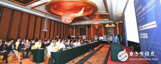 第二届AirFuel无线充电大会三月即将在深圳开幕