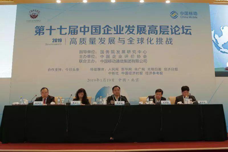 中国已具备加快5G商用现实的基础