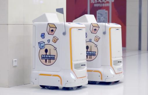 移动机器人Loomo Go进一步提升了设备维护管...