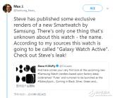 三星下一代智能手表正式名或为GalaxyWatchActive