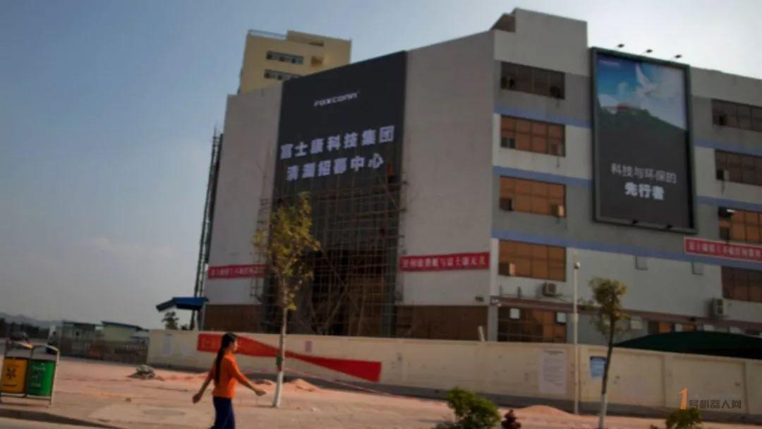 苹果最大的两家代工厂正在中国境外扩大产能