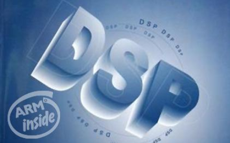 DSP的入口点符号未定义的解决方法说明