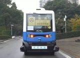重庆试运行首台5G无人驾驶巴士